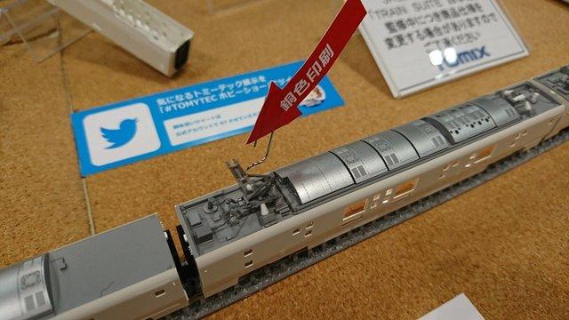 DSC_9455.JPG