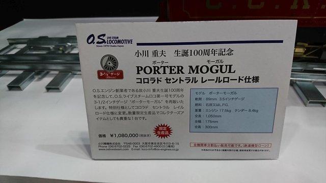 DSC_9471.JPG